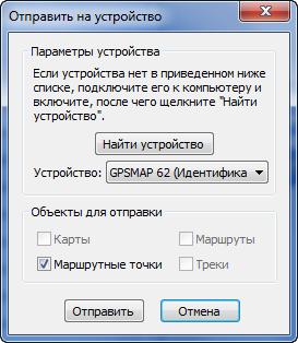 mapsource_2