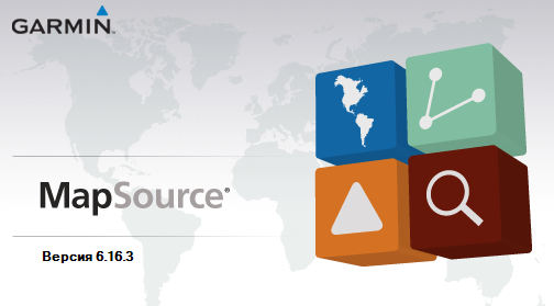mapsource_logo