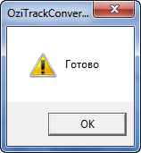 ozitrackconv_3