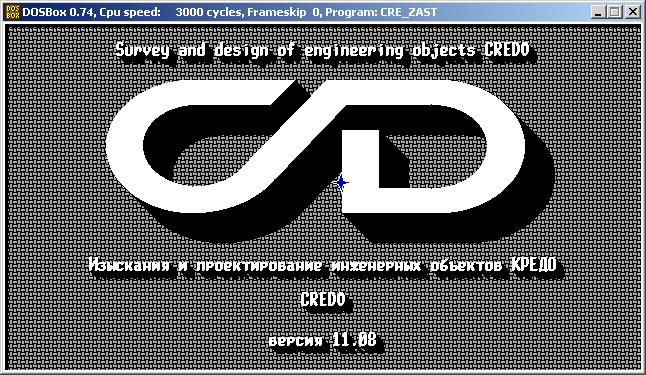 запуск credo в windows 7